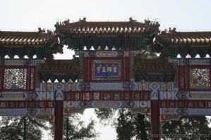 img_0103_china