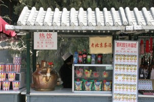 img_0119_china