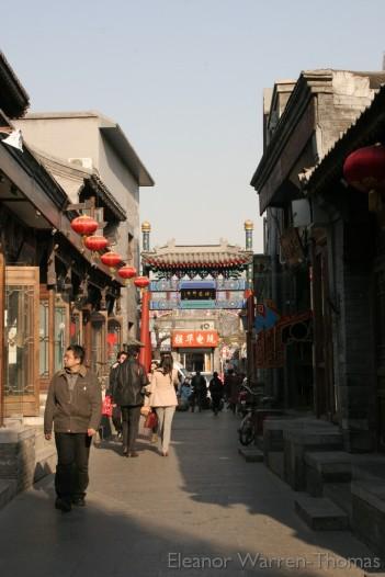 img_0159_china