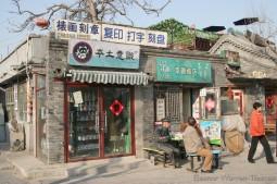 img_0164_china