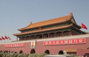img_0255-2_china