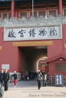 img_0456_china