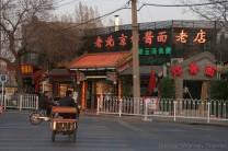 img_0509_china