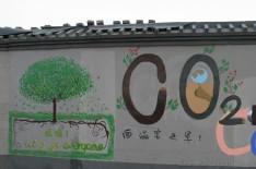 img_0512_china