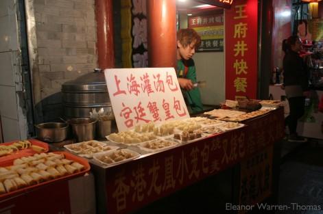 img_0566_china