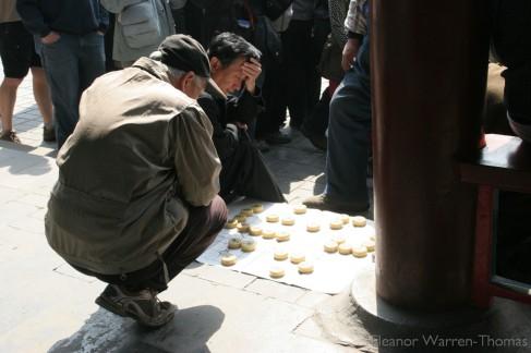 img_0594_china