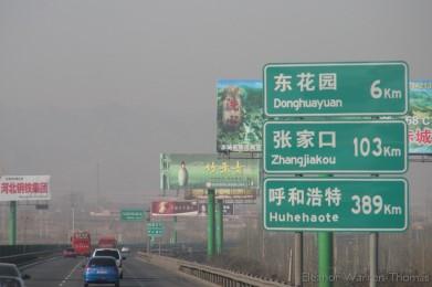 img_0815_china