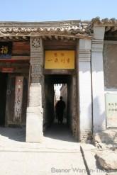 img_0888_china